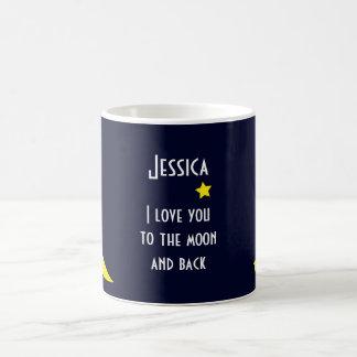 名前入りなマグI愛月および背部への コーヒーマグカップ
