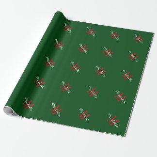名前入りなモノグラムのクリスマスの包装紙 ラッピングペーパー