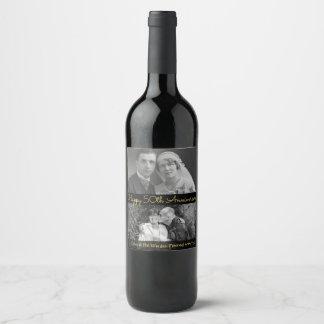 名前入りなワインのラベル幸せな第50記念日Pic ワインラベル