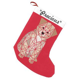 名前入りな多角形の子犬 スモールクリスマスストッキング