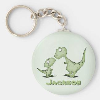名前入りな恐竜 キーホルダー