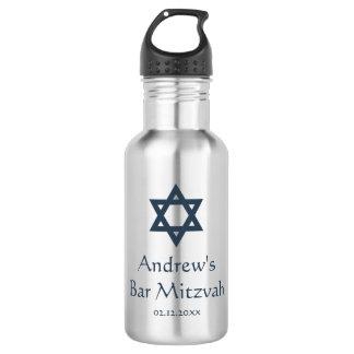 名前入りな濃紺のバー(ユダヤ教の)バル・ミツバー ウォーターボトル
