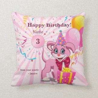 名前入りな誕生日の子犬の漫画 クッション