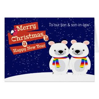 名前入りな陽気なテーマのクリスマスの白くま グリーティングカード