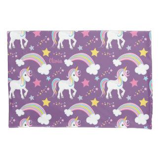 名前入りな魔法の虹のユニコーン 枕カバー