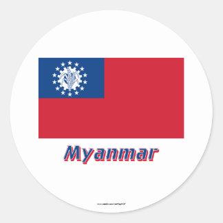 名前1974-2010年のミャンマーの旗 ラウンドシール