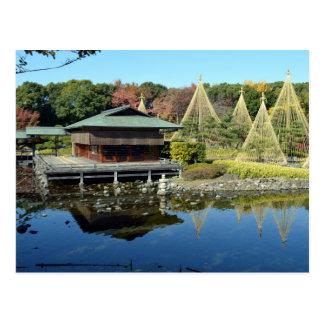 名古屋、日本のShirotoriの庭 ポストカード