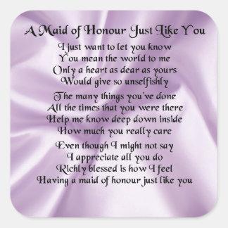 名誉の詩-薄紫の絹のデザインの女中 スクエアシール