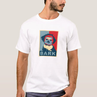吠え声のシーズー(犬) Tzu Tシャツ