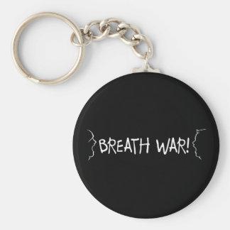 呼吸戦争 キーホルダー