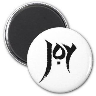 喜びのロゴ マグネット