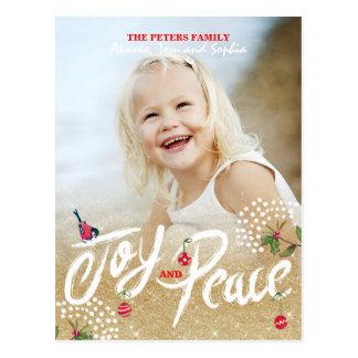 喜びの平和金ゴールドのクリスマス|の休日の写真カード ポストカード