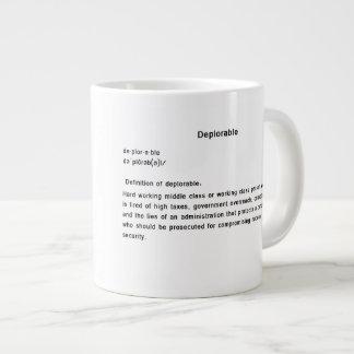 嘆かわしいマグ ジャンボコーヒーマグカップ