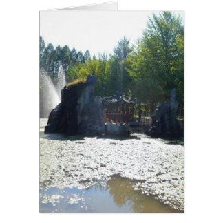 噴水および望楼のNamiの島、韓国 カード
