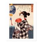 団扇を持つ女、円形ファンを持つ国芳の女性、Kuniyoshi ポストカード