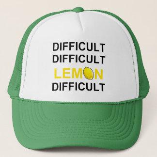 、困難困難なの`」困難なレモン キャップ