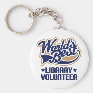 図書館の有志のギフト キーホルダー