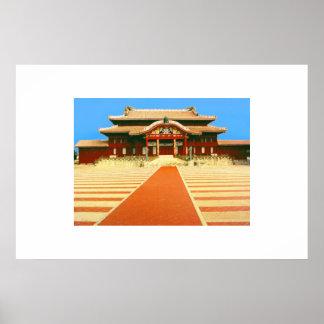 国家ホールのShurijoの城、沖縄 ポスター