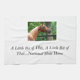 国民ショーの馬 キッチンタオル