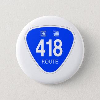 国道418号線ー国道標識 5.7CM 丸型バッジ