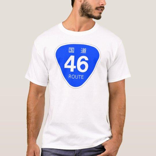 国道46号線ー国道標識 Tシャツ