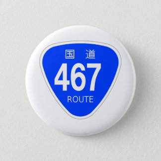 国道467号線ー国道標識 5.7CM 丸型バッジ