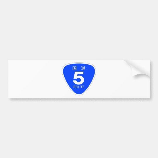 国道5号線ー標識 バンパーステッカー