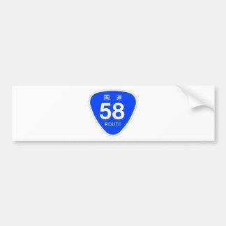 国道58号線ー国道標識 バンパーステッカー