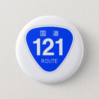 国道 121 号線ー国道標 5.7CM 丸型バッジ