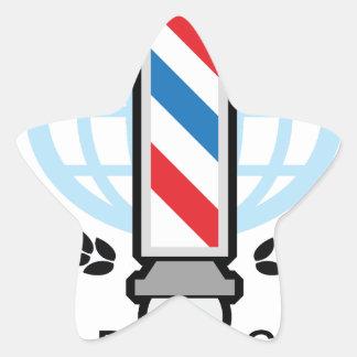 国際的レベルの理髪店 星シール