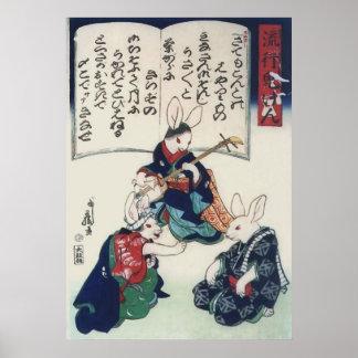 國芳のケンのウサギの伝染性Kuniyoshiのファインアート ポスター