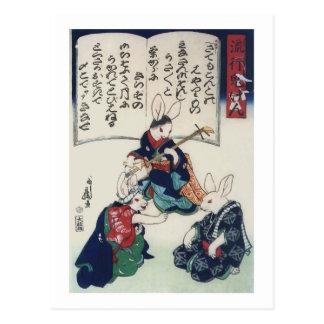 國芳のケンのウサギの伝染性Kuniyoshiのファインアート ポストカード