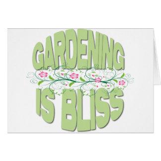園芸は至福のギフトです カード