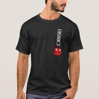 地区33のロゴ Tシャツ