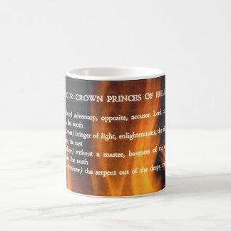 地獄の4王冠の王子 コーヒーマグカップ