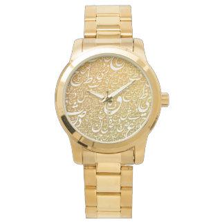 地球のタイプエラーの金ゴールドの特大金ゴールドのブレスレット 腕時計