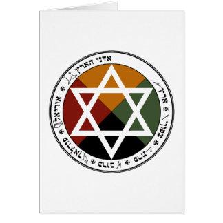 地球の星形五角形 カード