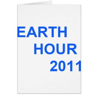 地球時間2011年 カード