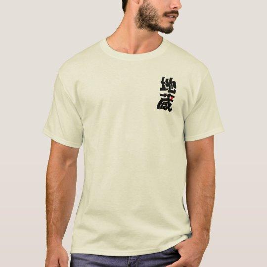 ☆地蔵☆ Tシャツ