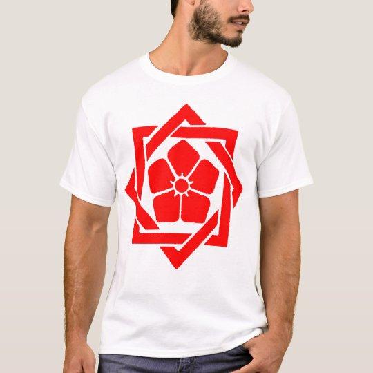 坂本龍馬ー家紋ー赤01 Tシャツ