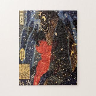坂田金時と巨鯉、国芳、Sakata Kintoki及び巨大なコイ、Kuniyoshi パズル