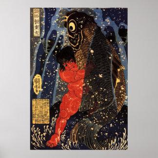 坂田金時と巨鯉、国芳、Sakata Kintoki及び巨大なコイ、Kuniyoshi ポスター