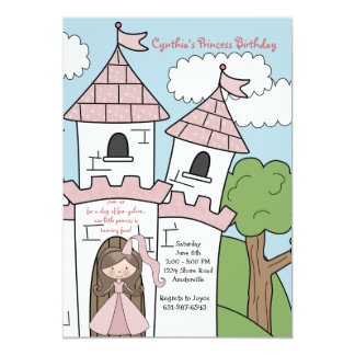 城のブルネットの招待状のプリンセス カード