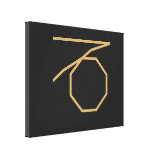 基本山羊座の(占星術の)十二宮図の印 キャンバスプリント
