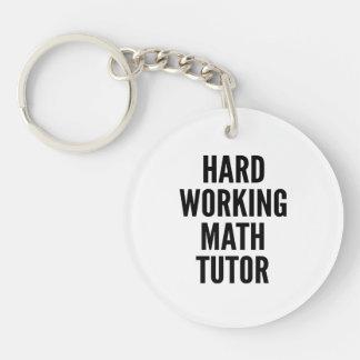 堅い働く数学の個人教師 キーホルダー