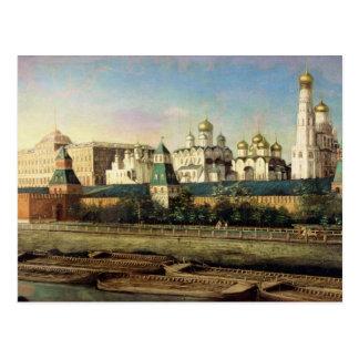 堤防からのモスクワクレムリンの眺め ポストカード