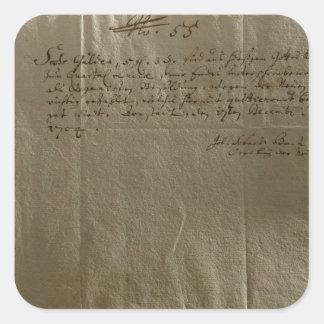 報酬レシート、1704年12月17日、 スクエアシール