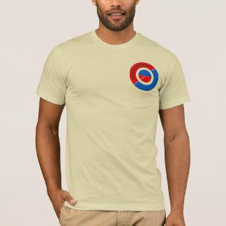 境界を知らないで下さい Tシャツ