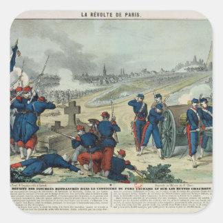 墓地で塹壕で防備される反逆者の敗北 スクエアシール