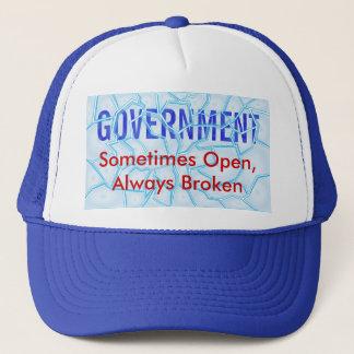 壊れた政府 キャップ